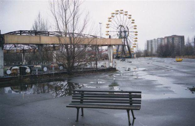 Pripayat Ukraina
